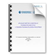 Výzkum a závěrečná zpráva pro Transparency International ČR